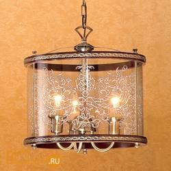 Подвесной светильник Citilux Версаль CL408133R