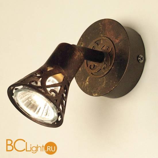 Спот (точечный светильник) Citilux Винон CL519514