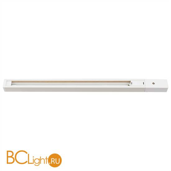 Шинопровод однофазный Citilux CL01AT100 1м белый