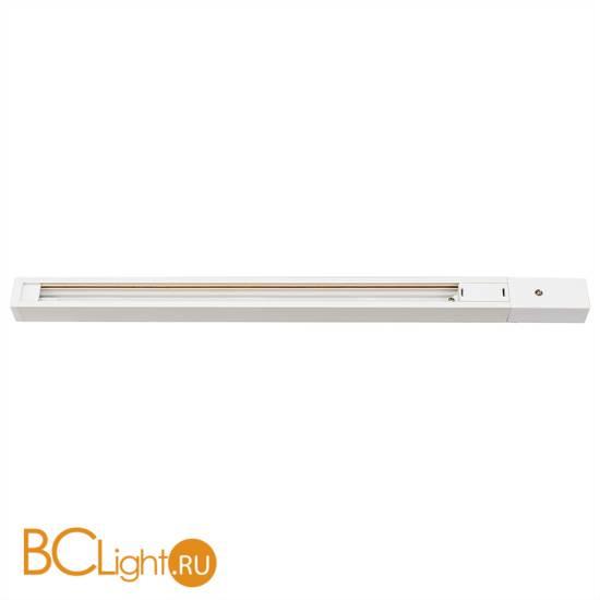 Шинопровод однофазный Citilux CL01AT200 2м белый