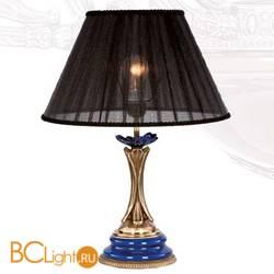 Настольная лампа Creval Altair 741S AY BLACK COBALT