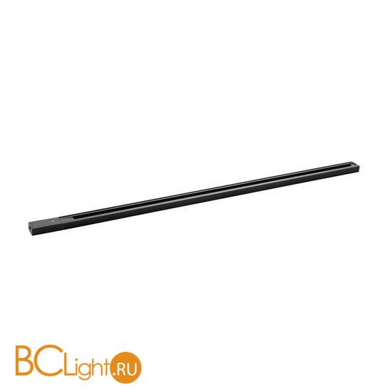 Шинопровод накладной однофазный Crystal lux CLT 0.11 CLT 0.11 01 L2000 BL 2м черный