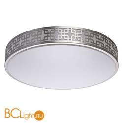 Потолочный светильник De Markt Ривз 674015401