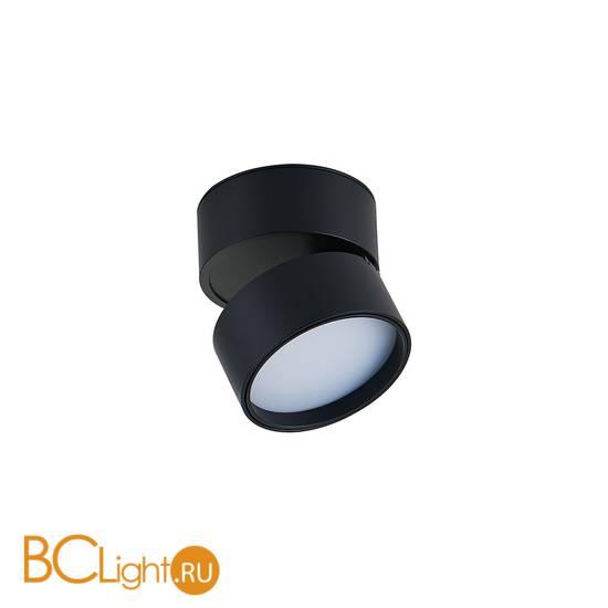 Трековый светильник Donolux Bloom DL18960R18W1BTrack