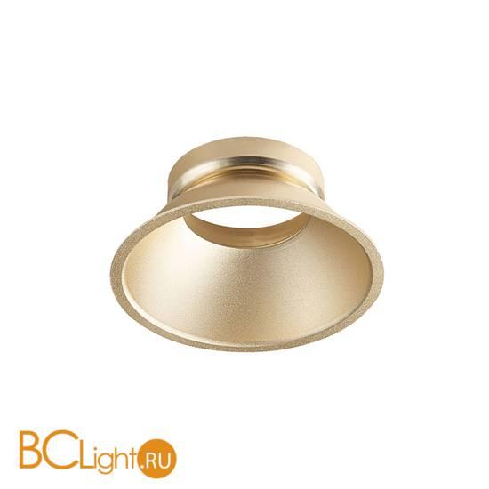 Кольцо для спотов Donolux Cap Ring 20172.73Champagne