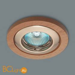 Встраиваемый светильник Donolux DL-001B-1 + N1511/N1510
