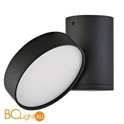 Спот (точечный светильник) Donolux DL18811/23W Black R Dim