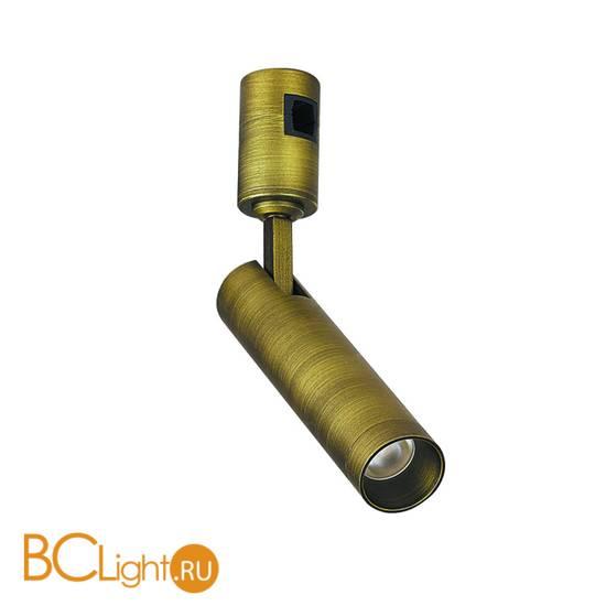 Модульный светодиодный светильник Donolux Hubble DL20232M5W1 Black Bronze