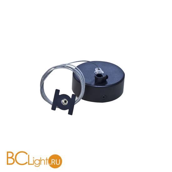 Крепление для шинопровода Donolux Magic track Suspension kit DLM/Black1