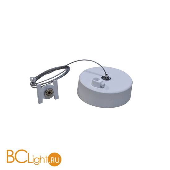 Крепление для шинопровода Donolux Magic track Suspension kit DLM/White1
