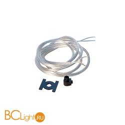 Крепление для шинопровода Donolux Magic track Wire DLM/X