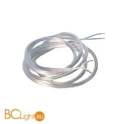 Электрический провод для магнитного шинопровода Donolux Magic track DLM Cable 2x0,75 мм2 1м