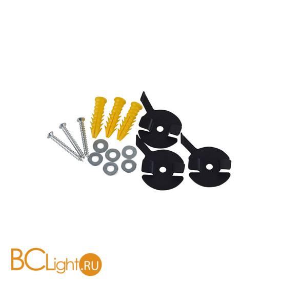 Крепление для шинопровода Donolux Magic track Ceiling kit B X DLM002/X