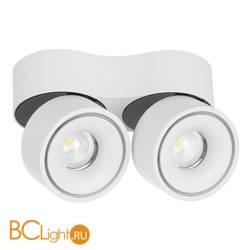 Спот (точечный светильник) Donolux DL18617/02WW-R White DIM
