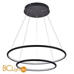 Подвесной светильник Donolux S111024/2R 60W Black In