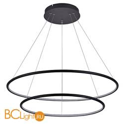 Подвесной светильник Donolux S111024/2R 85W Black In