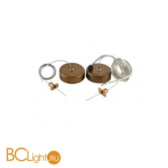 Крепление для шинопровода Donolux Suspension kit DLM/Black Bronze