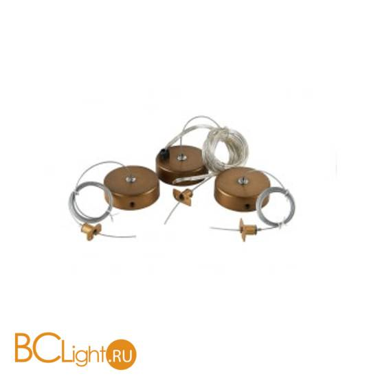 Крепление для шинопровода Donolux Suspension kit DLM900RBlack Bronze