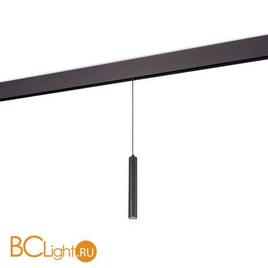 Подвесной трековый светильник для магнитного шинопровода Donolux SPACE-Track system Charm DL20296WW10BS 10W 3000K 708Lm черный
