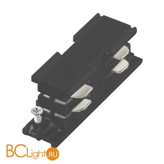 Внутренний стык Donolux DL000518