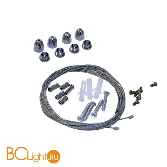 Крепление Donolux Urban Suspension kit DL18013