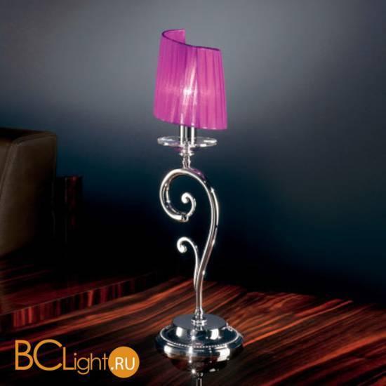 Настольная лампа Effusionidiluce Amour 5350.3012