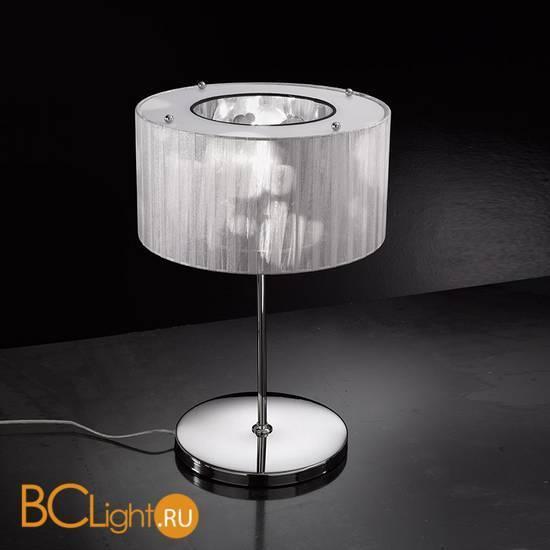 Настольная лампа Effusionidiluce Foamy 5120.4011