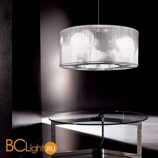 Подвесной светильник Effusionidiluce Foamy 5120.2311