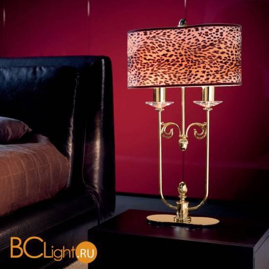 Настольная лампа Effusionidiluce Maila 5020.4022