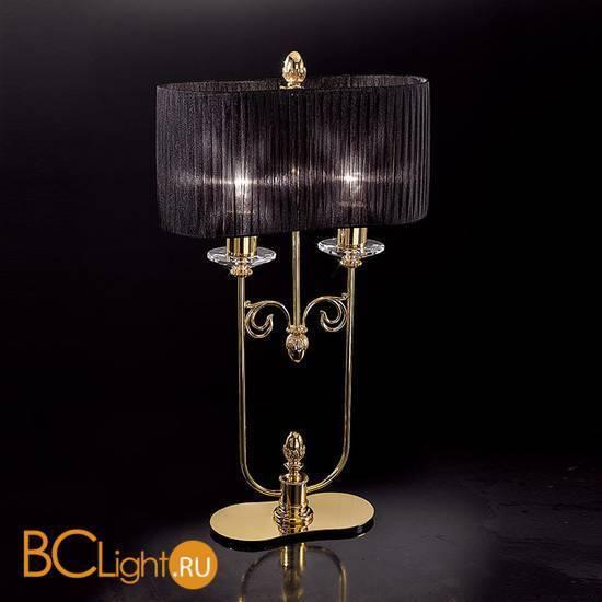 Настольная лампа Effusionidiluce Maila 5020.4021