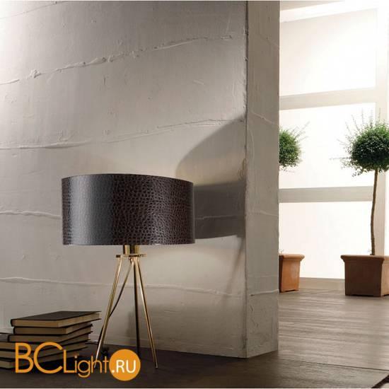 Настольная лампа Effusionidiluce Quixs 5310.4012