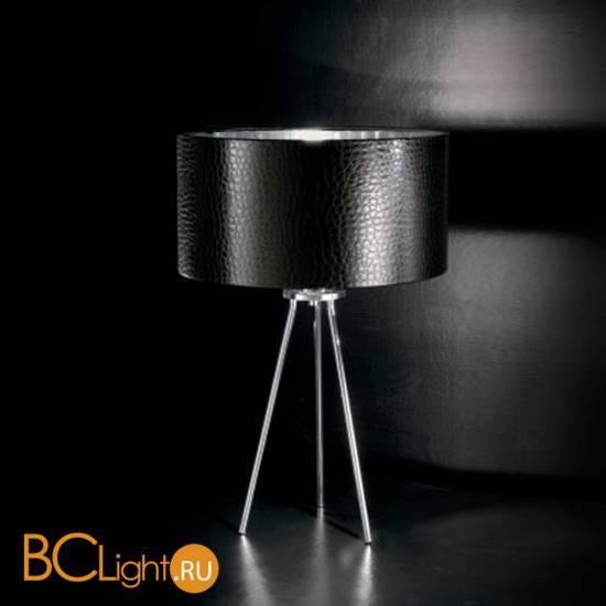 Настольная лампа Effusionidiluce Quixs 5310.4011
