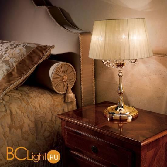 Настольная лампа Effusionidiluce Sissi 5190.4031