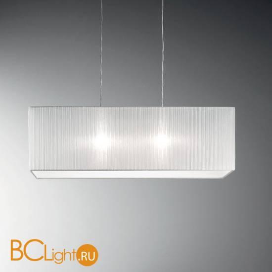 Подвесной светильник Effusionidiluce Valery 5500.2121