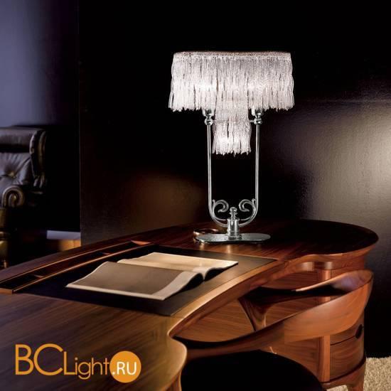 Настольная лампа Effusionidiluce Zaira 5030.4031