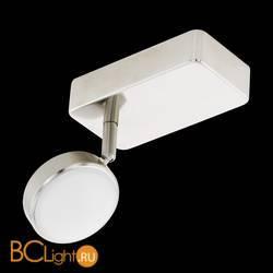 Настенно-потолочный светильник Eglo Corropoli-C 97714