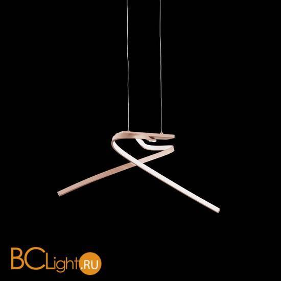 Подвесной светильник Eglo Palozza 97362
