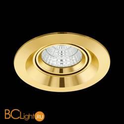 Встраиваемый светильник Eglo Talvera P 61554