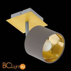 Потолочный светильник Eglo Valbiano 97536