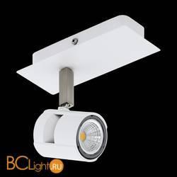 Потолочный светильник Eglo Vergiano 97506