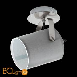 Потолочный светильник Eglo Villabate 98138