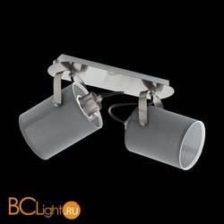 Потолочный светильник Eglo Villabate 98139