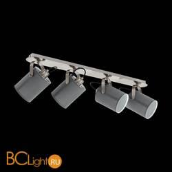 Потолочный светильник Eglo Villabate 98142