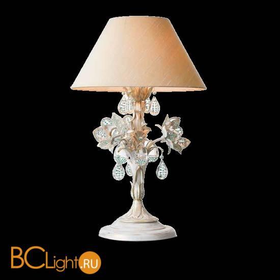 Настольная лампа Eurolampart Blue bell 2702/01BA 3929/7373