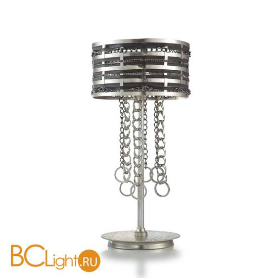 Настольная лампа Eurolampart Charlize 2472/04BA 3007