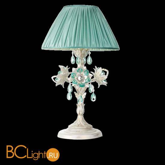 Настольная лампа Eurolampart Easy bell 2802/01BA 3929/6407