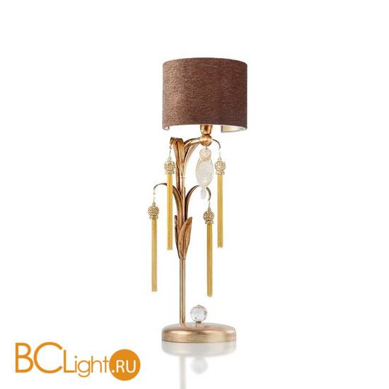 Настольная лампа Eurolampart Guenda 2642/02BA 3883