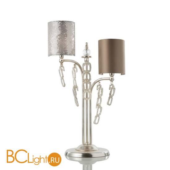 Настольная лампа Eurolampart Luna 2643/02BA 3007