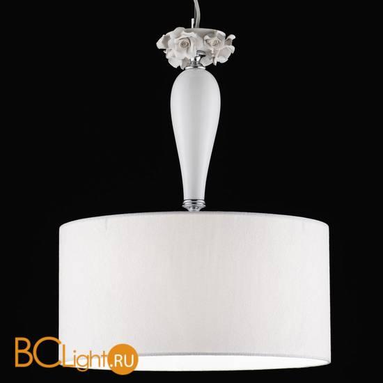 Подвесной светильник Euroluce Bora S1 Shade Nichel Ivory