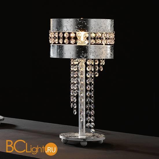 Настольная лампа Euroluce Dafne LP1 Silver
